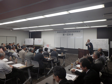 高岡市志貴野土地区画整理組合が設立されました。