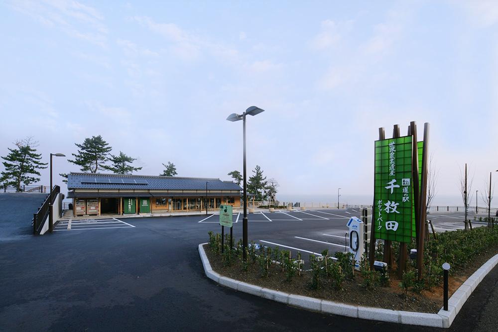 道の駅「千枚田ポケットパーク」整備のための実施設計業務