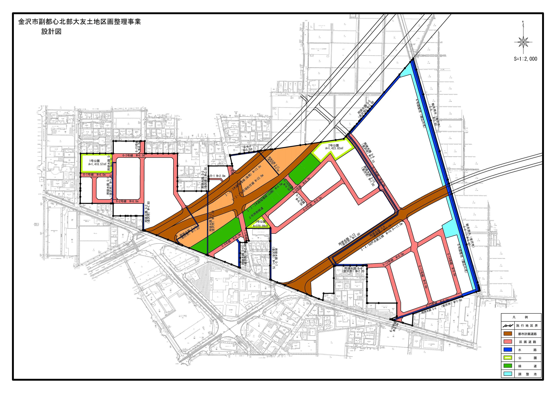金沢市副都心北部大友土地区画整理組合