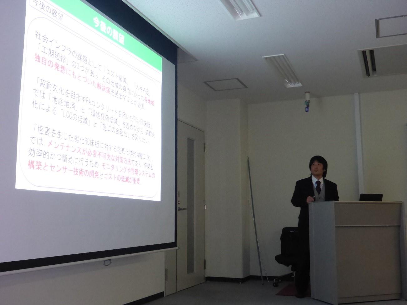 金沢大学大学院博士課程にて学位論文の公聴会を開催しました。
