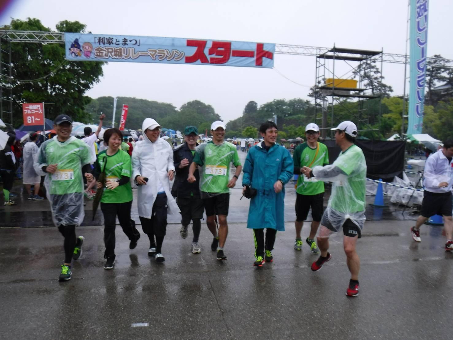 金沢城リレーマラソン2018春の陣に出走しました。