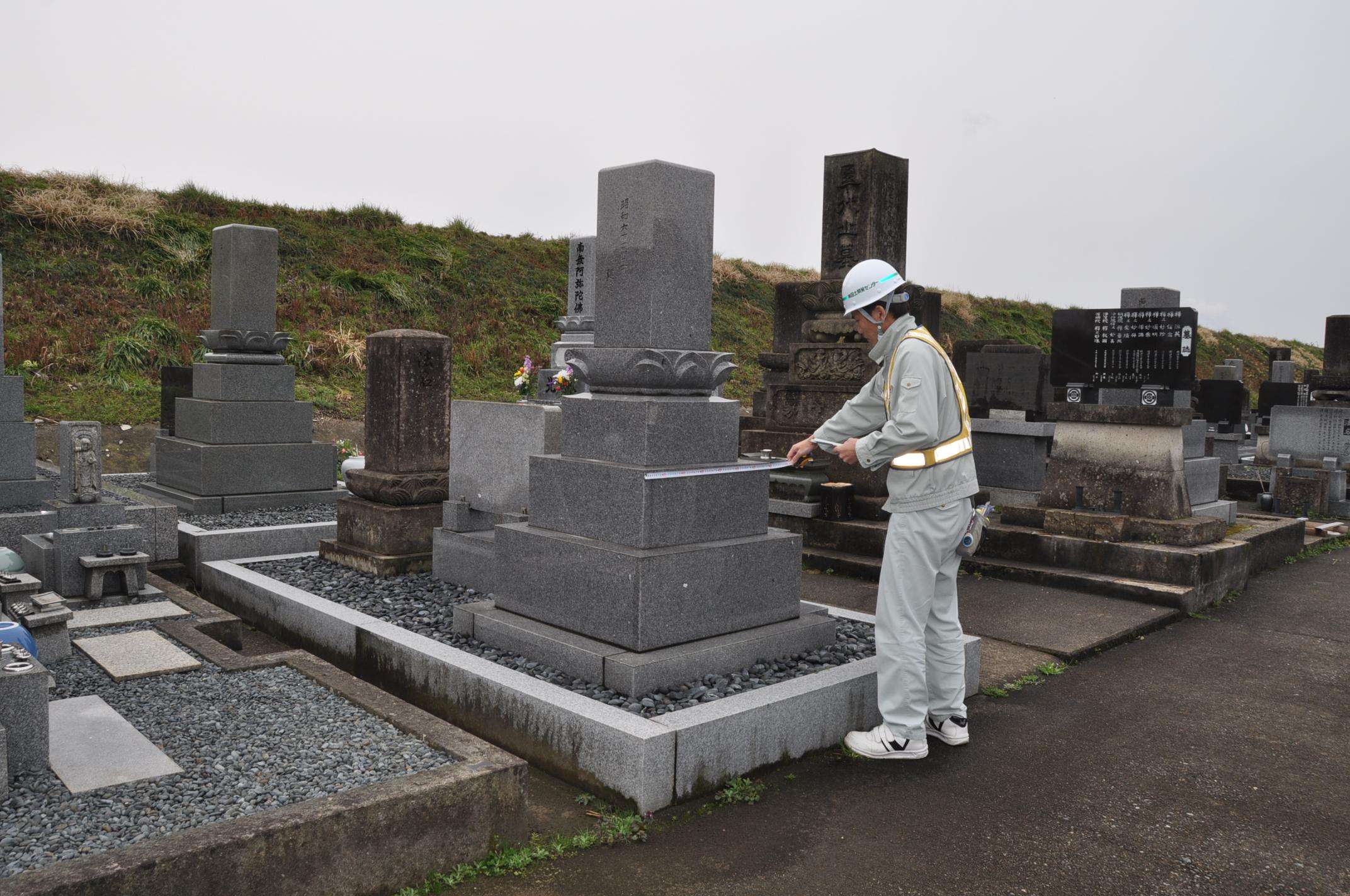 梯川改修(千代町地区)墳墓調査算定等業務