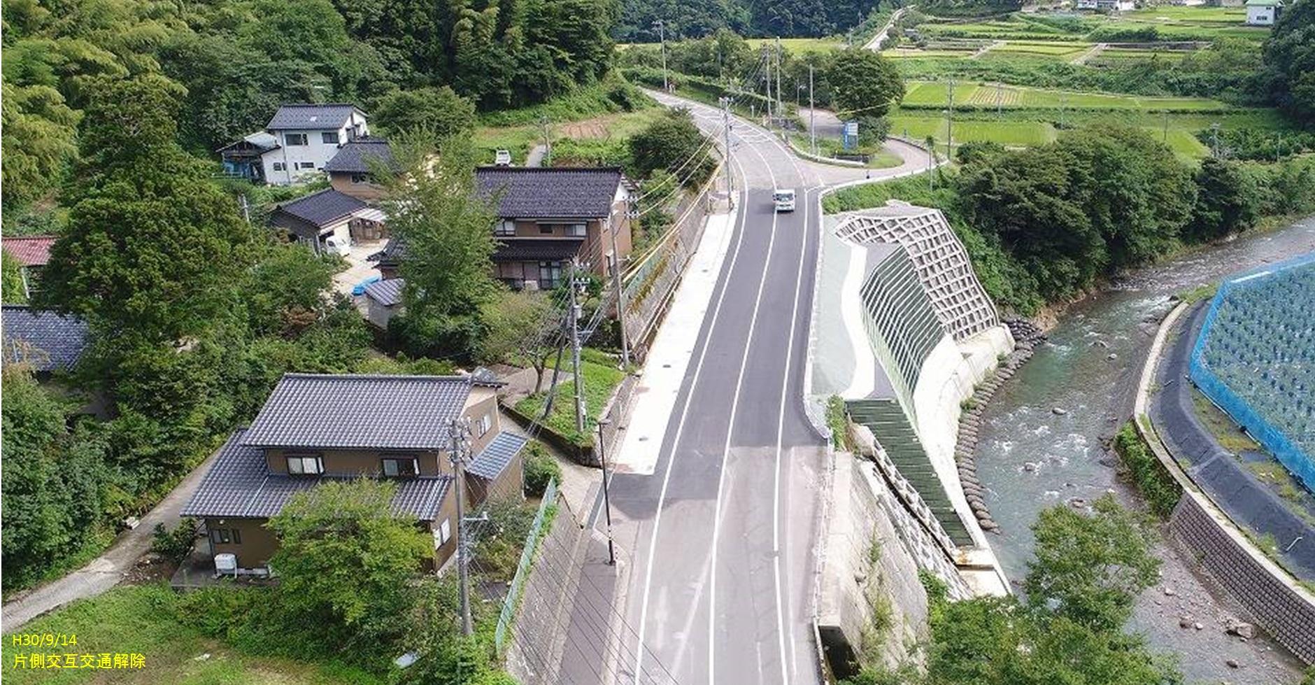 主要地方道 金沢湯涌福光線 災害に強い道路整備工事(設計)業務委託(その2)