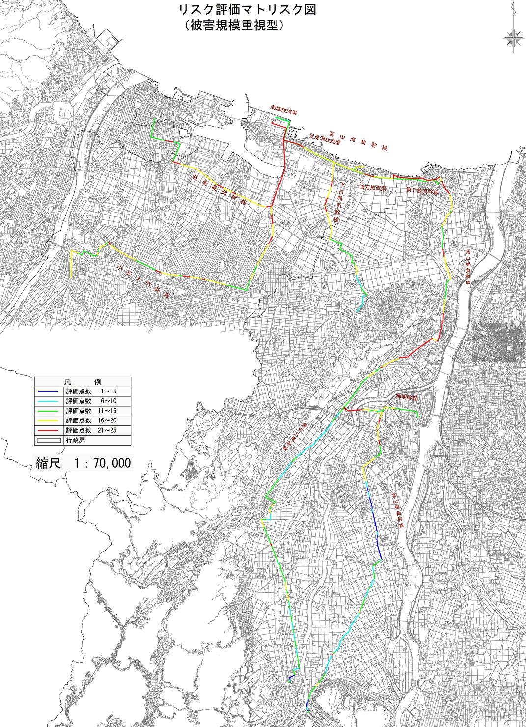 神通川左岸流域下水道ストックマネジメント計画(管きょ)策定委託業務