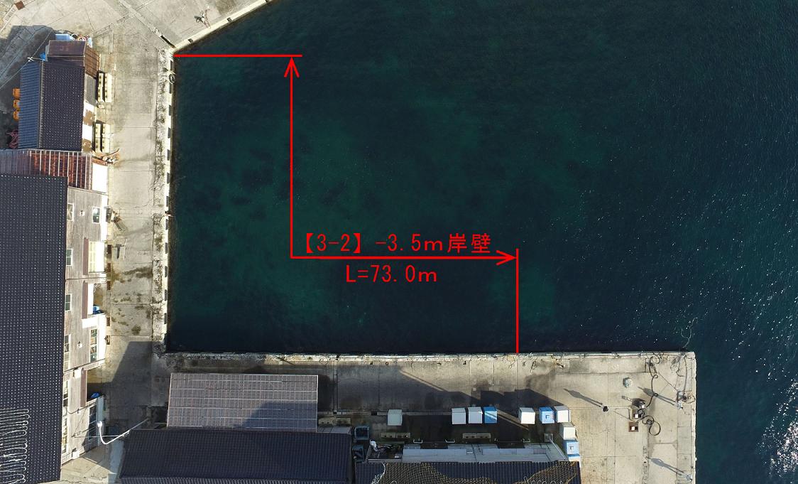 水産物供給基盤機能保全事業舳倉島漁港保全工事(-3.5m岸壁)(設計)業務委託