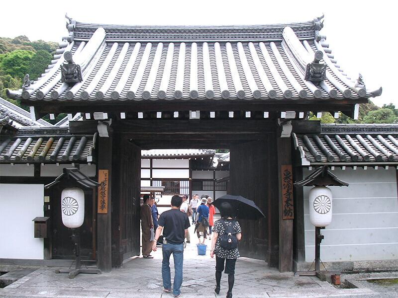 【日本歴史探訪会】